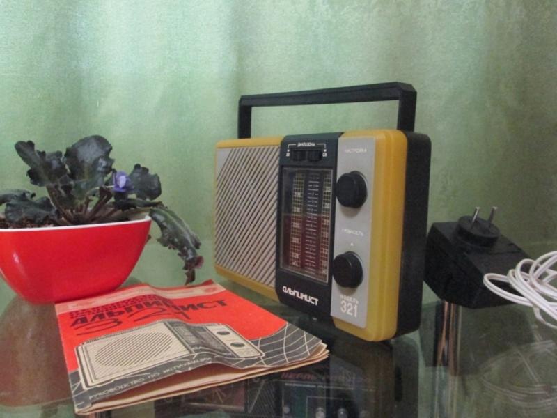 Бытовые радиоприёмники СССР - Страница 4 N_215