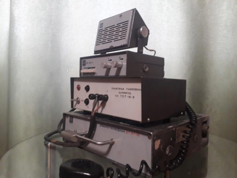 Радиостанции специального назначения - Страница 2 N_2159