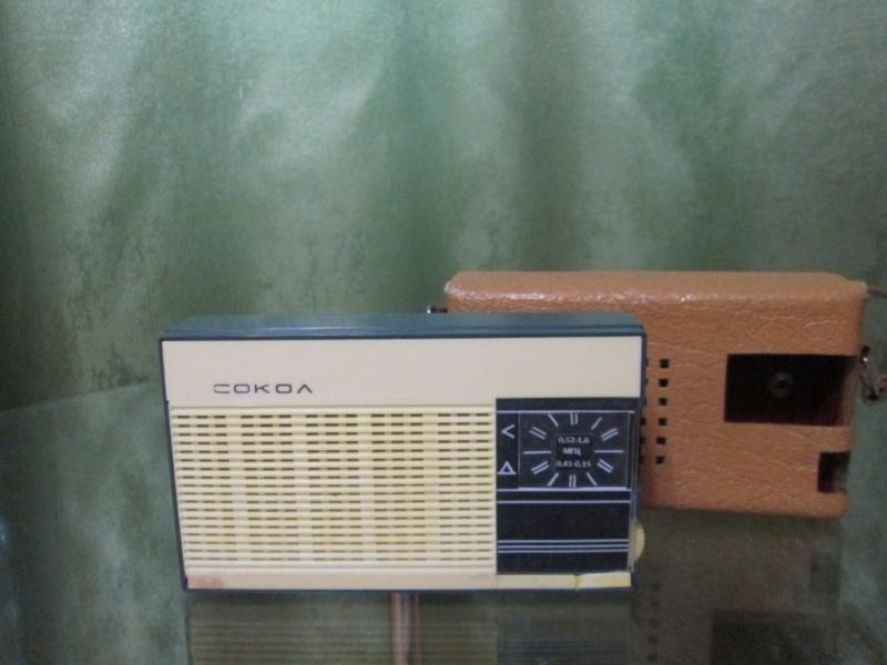 Бытовые радиоприёмники СССР - Страница 5 N_218
