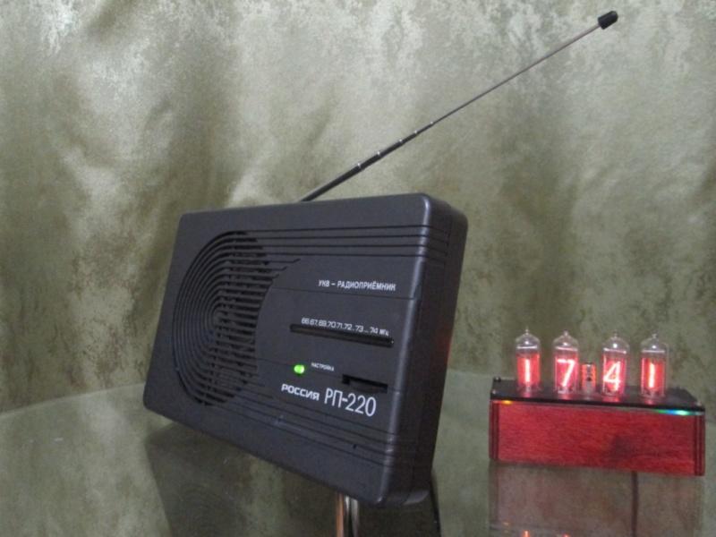 Бытовые радиоприёмники СССР - Страница 5 N_228