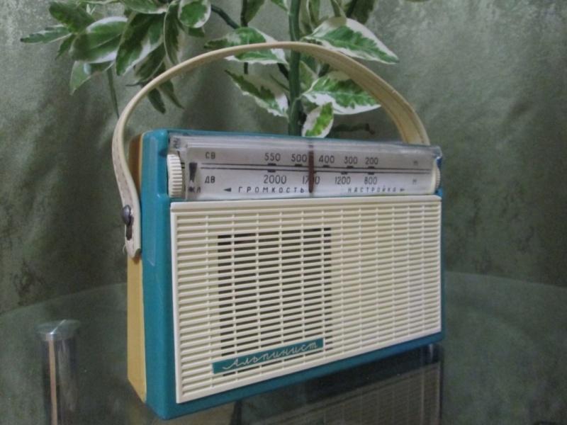 Бытовые радиоприёмники СССР - Страница 5 N_230