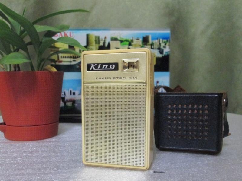 Зарубежные бытовые радиоприёмники N_232