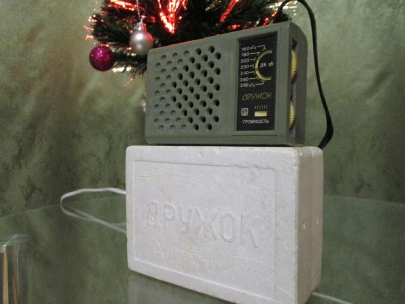 Бытовые радиоприёмники СССР - Страница 5 N_240