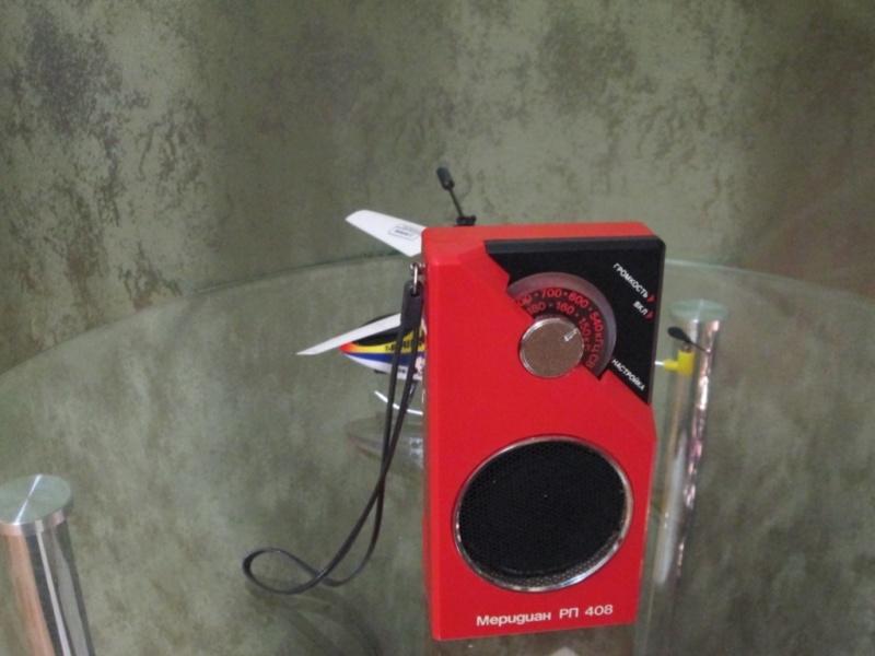 Бытовые радиоприёмники СССР - Страница 5 N_242