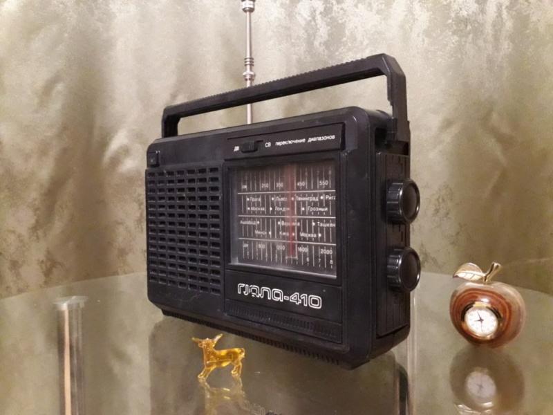 Бытовые радиоприёмники СССР - Страница 6 N_266