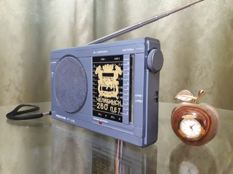 Бытовые радиоприёмники СССР - Страница 6 N_279