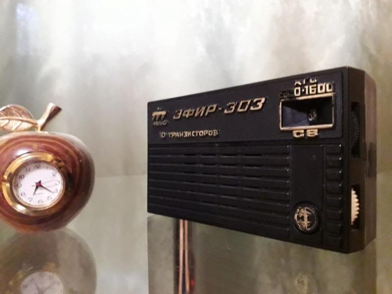 Бытовые радиоприёмники СССР - Страница 6 N_289