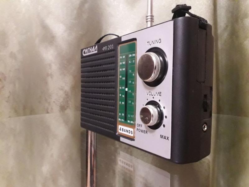 Бытовые радиоприёмники СССР - Страница 7 N_291