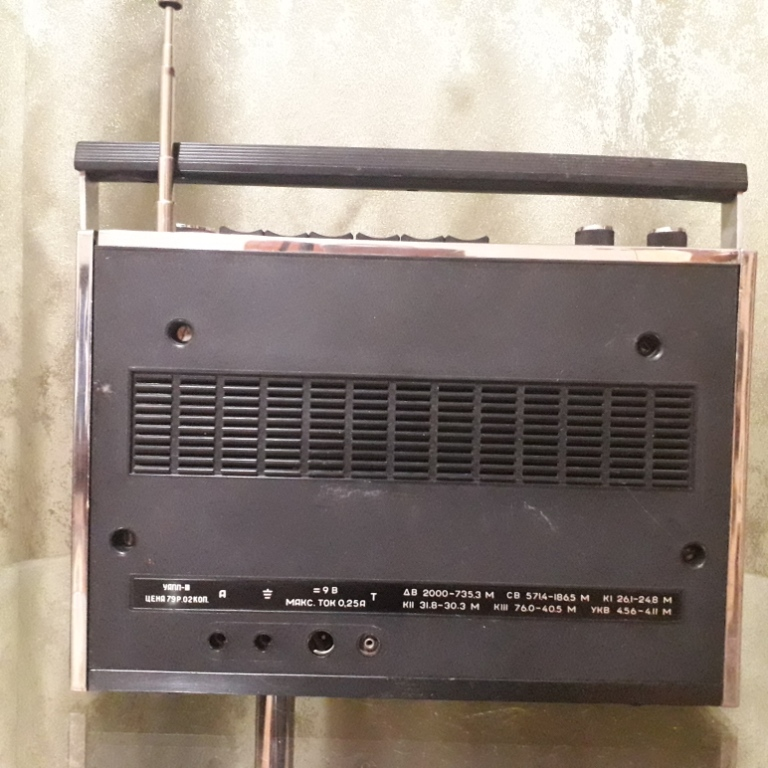 Бытовые радиоприёмники СССР - Страница 7 N_3105
