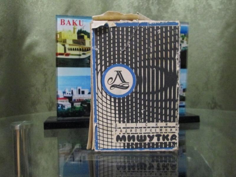 Бытовые радиоприёмники СССР - Страница 4 N_314