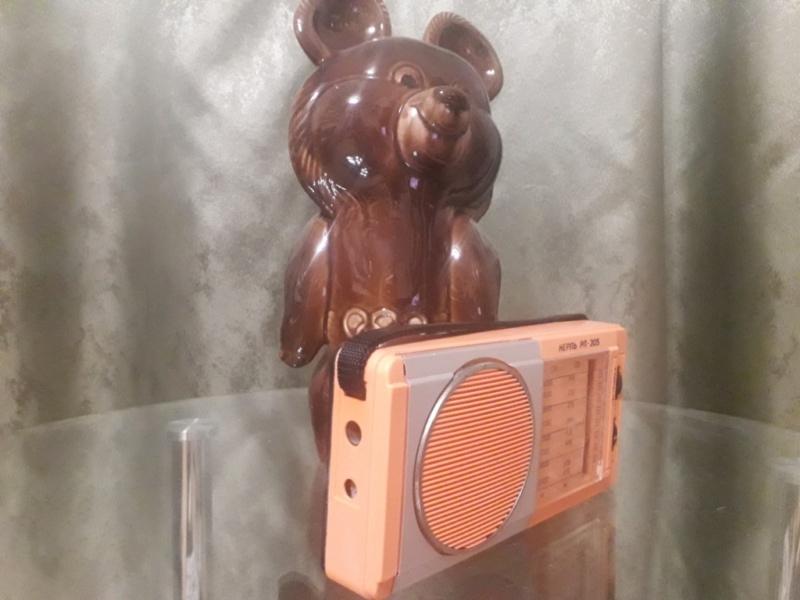 Бытовые радиоприёмники СССР - Страница 8 N_3142