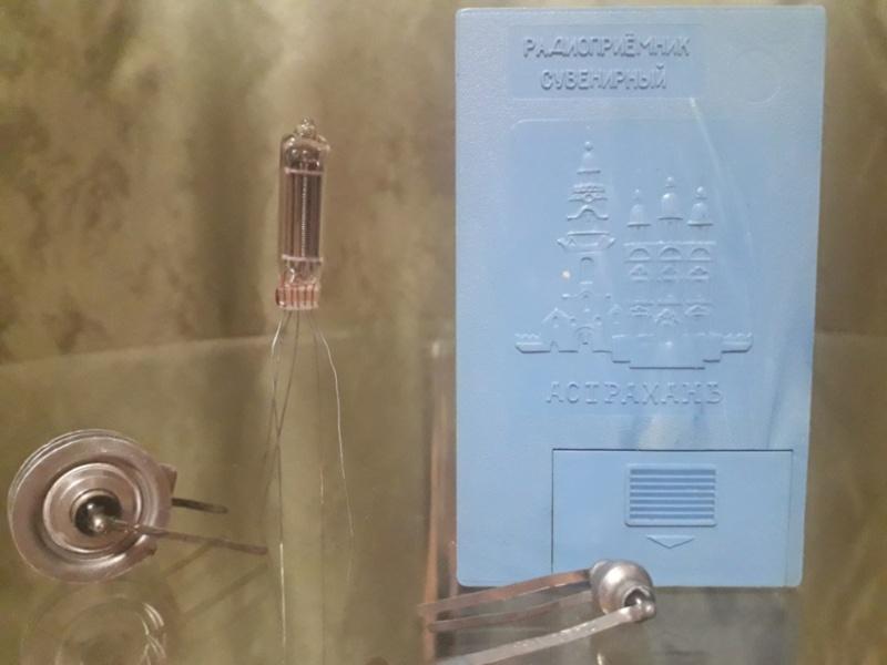 Бытовые радиоприёмники СССР - Страница 8 N_3145