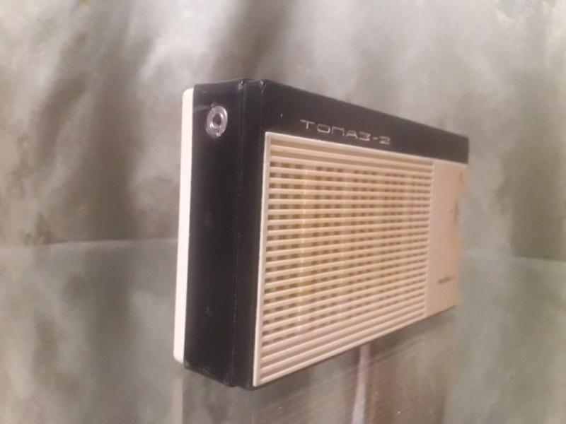 Бытовые радиоприёмники СССР - Страница 8 N_3148