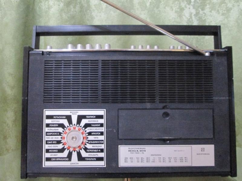 Бытовые радиоприёмники СССР - Страница 5 N_319