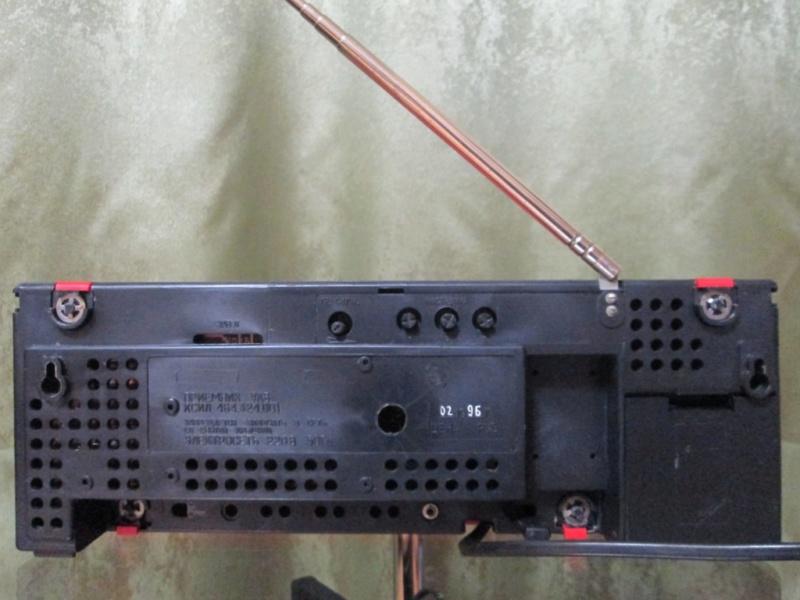 Бытовые радиоприёмники СССР - Страница 5 N_323