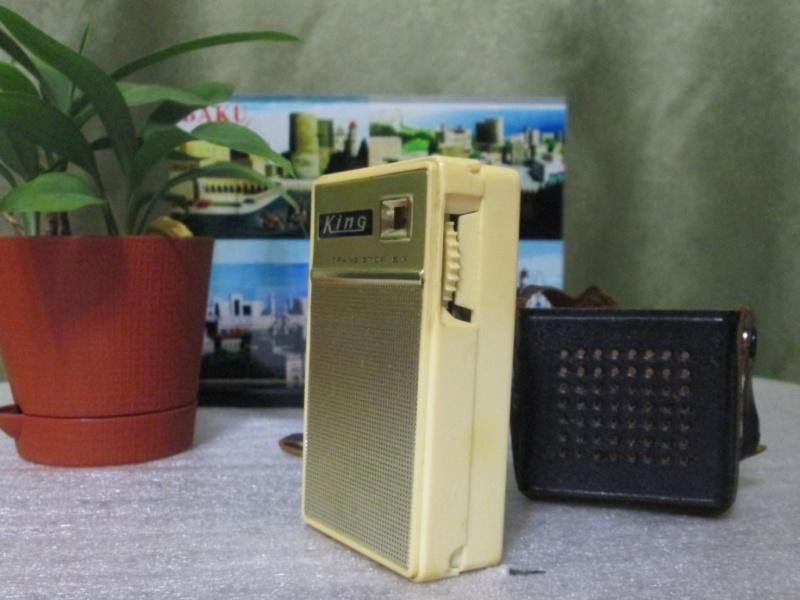 Зарубежные бытовые радиоприёмники N_332