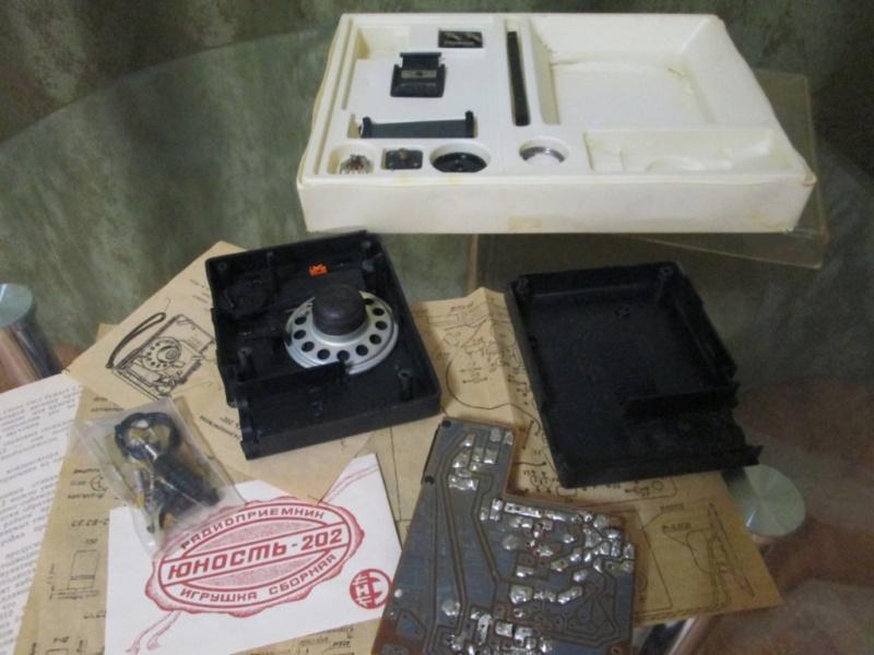 Радиоконструкторы для детского творчества. N_345