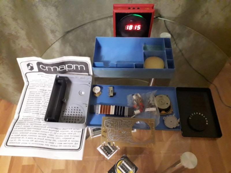 Радиоконструкторы для детского творчества. N_371