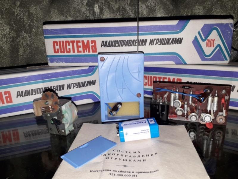 Радиоконструкторы для детского творчества. N_373