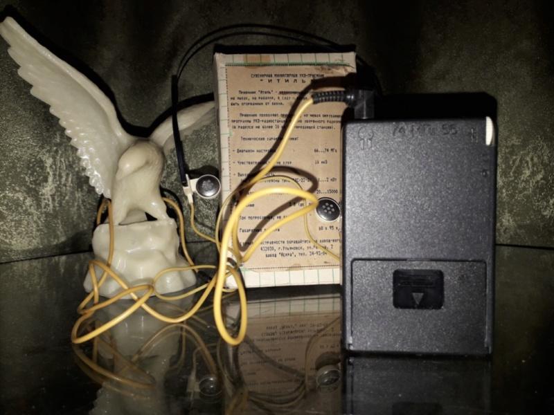Бытовые радиоприёмники СССР - Страница 6 N_376