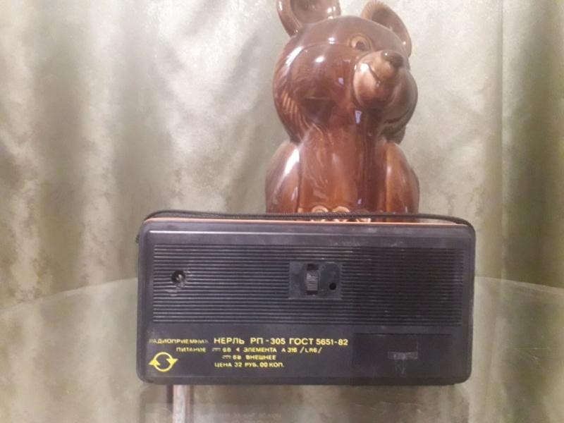 Бытовые радиоприёмники СССР - Страница 8 N_4118