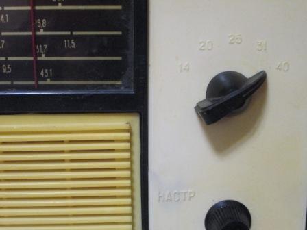 Бытовые радиоприёмники СССР - Страница 5 N_430