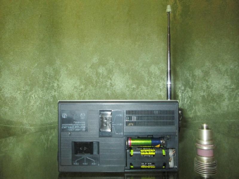 Бытовые радиоприёмники СССР - Страница 6 N_450