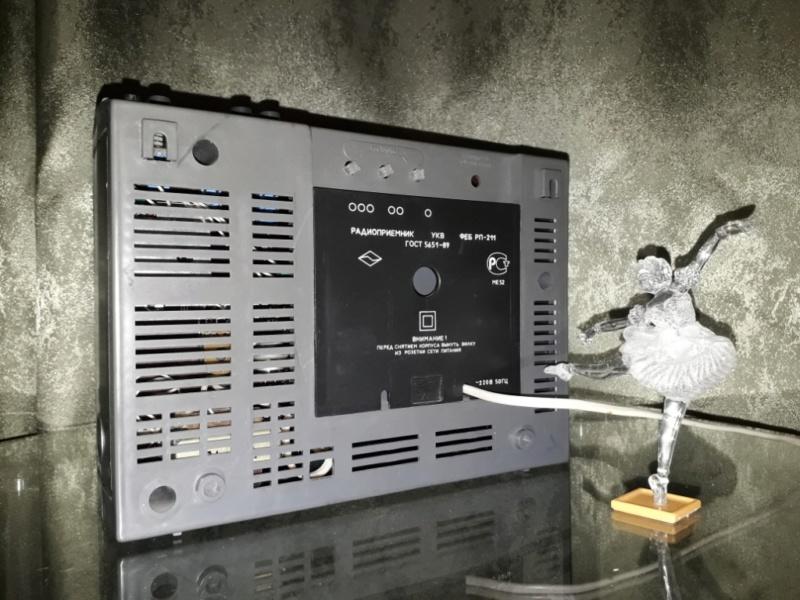 Бытовые радиоприёмники СССР - Страница 6 N_462