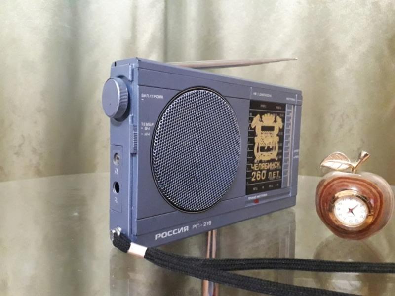 Бытовые радиоприёмники СССР - Страница 6 N_466