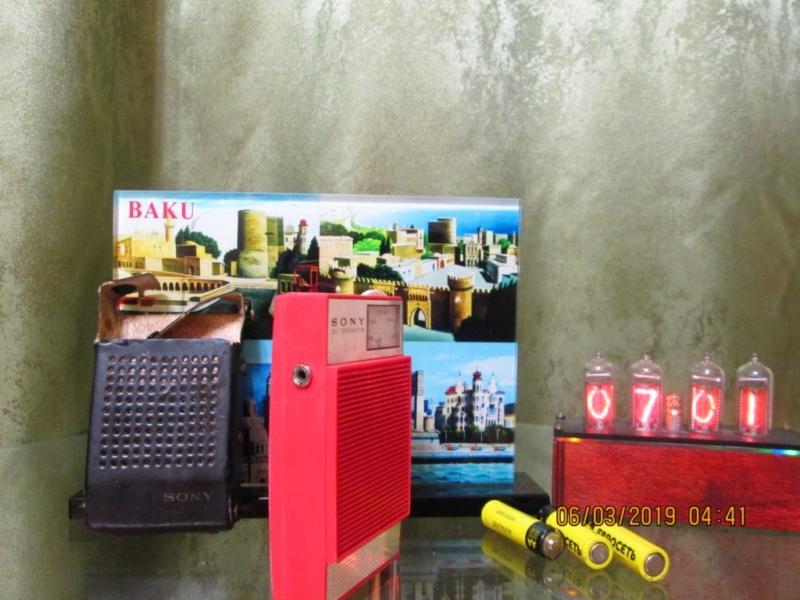 Зарубежные бытовые радиоприёмники N_530