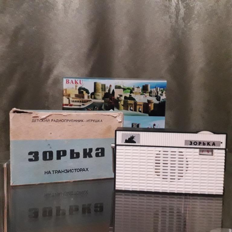 Бытовые радиоприёмники СССР - Страница 7 N_554