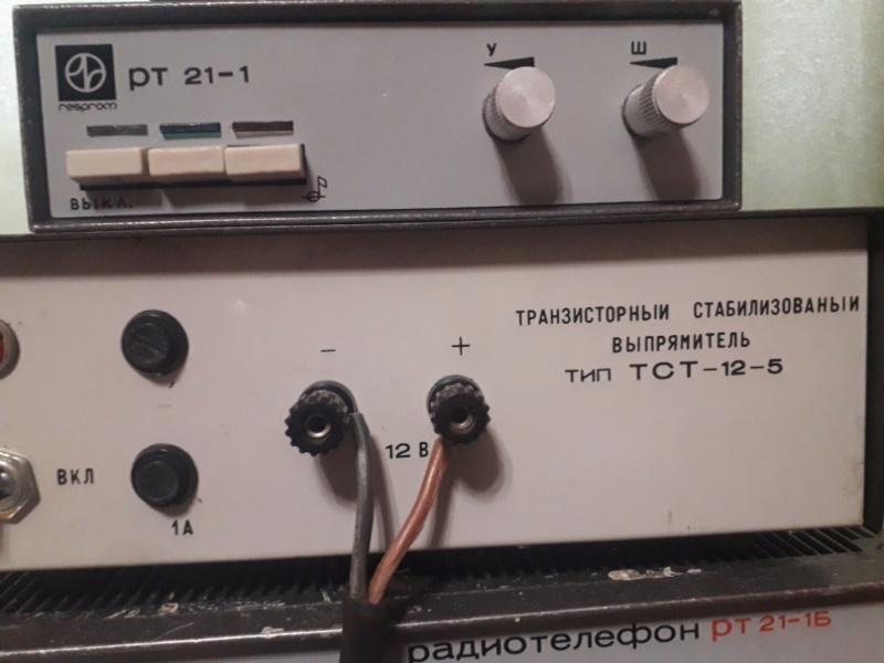 Радиостанции специального назначения - Страница 2 N_577
