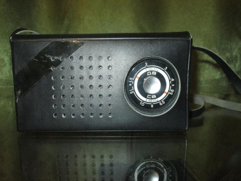 Бытовые радиоприёмники СССР - Страница 5 N_617