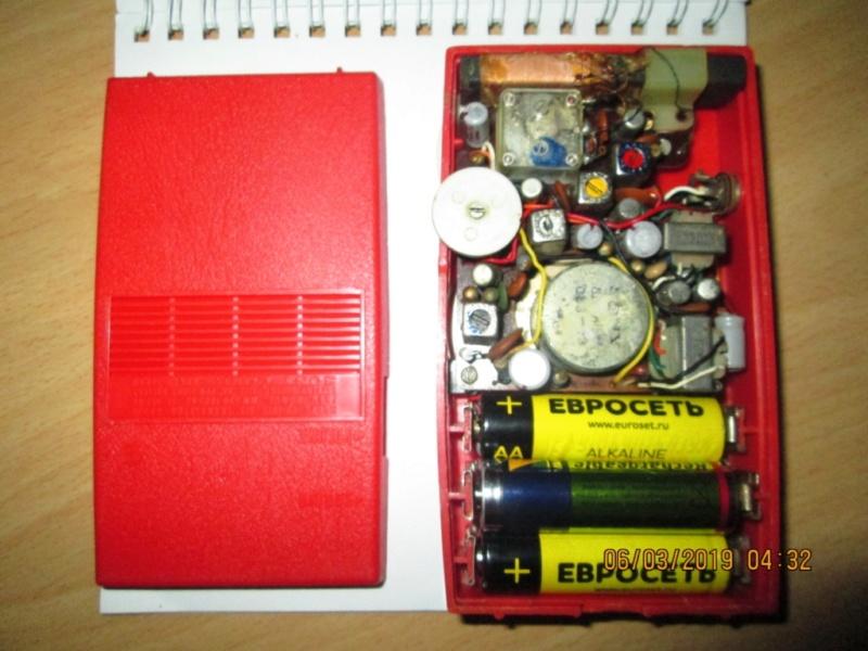 Зарубежные бытовые радиоприёмники Naa_111