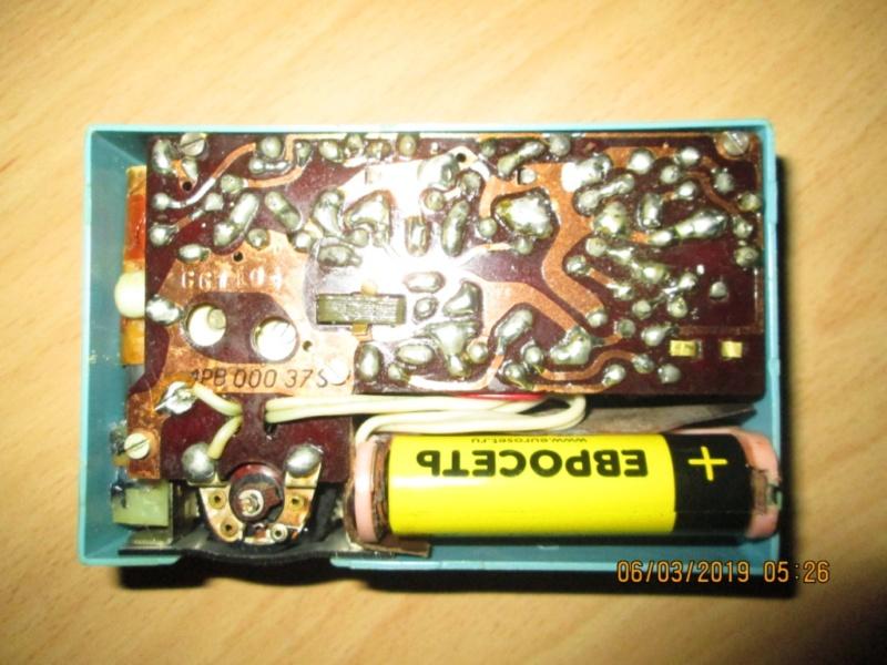 Зарубежные бытовые радиоприёмники Naaa_150