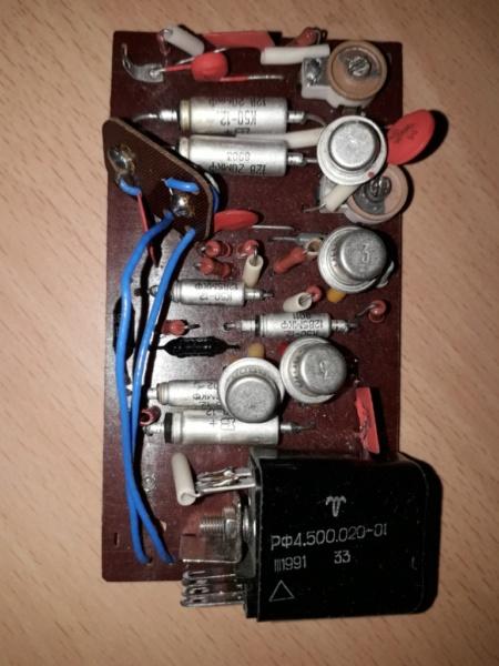 Радиоконструкторы для детского творчества. Naaa_168