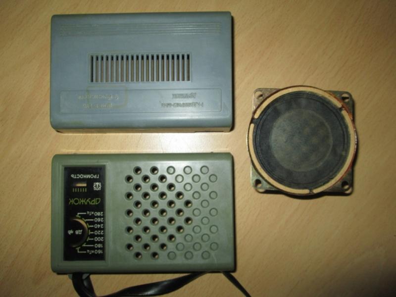 Бытовые радиоприёмники СССР - Страница 5 Naaa_240