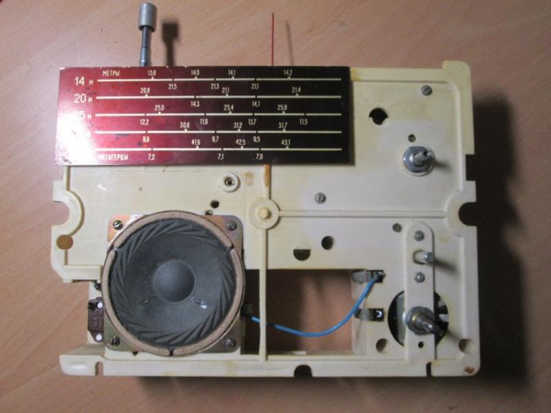 Бытовые радиоприёмники СССР - Страница 5 Naaa_516