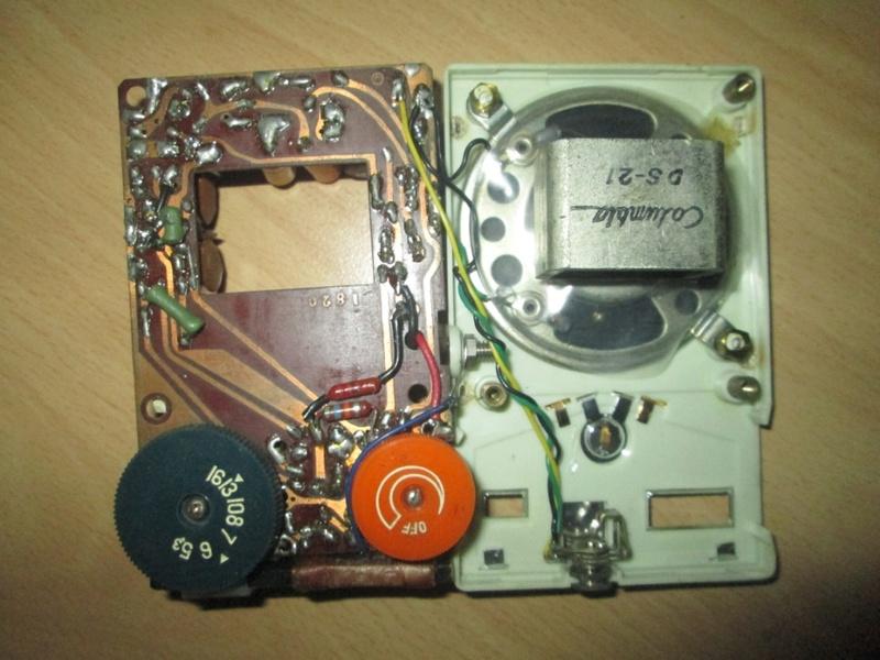 Зарубежные бытовые радиоприёмники Ozdiea20