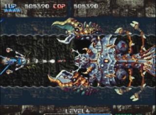 [scoring] Pulstar Boss510