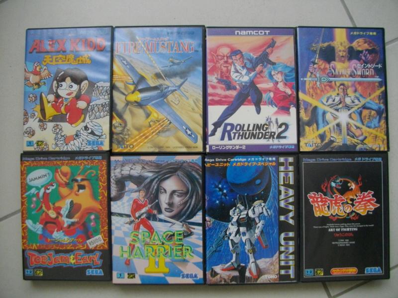 [VDS] Jeux Mega Drive JP Imgp1812