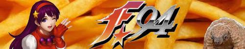 Tournoi King of Fighters '94 sur Fightcade - bilan ultime final et définitif Kof94t10