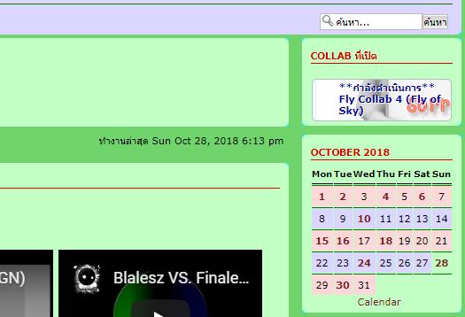 [Update] แท็ปแสดงโคลแลปใหม่ๆ โดยไม่ต้องไปเช็คที่หน้าฟอรั่ม Collab10