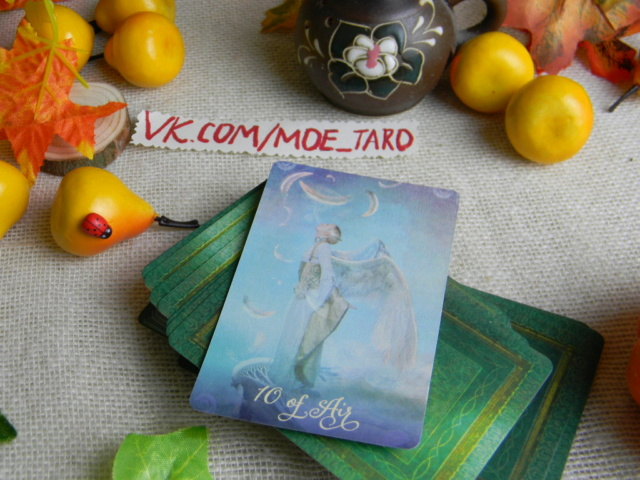 The Good Tarot (Colette Baron-Reid) — Хорошее Таро галерея 1011