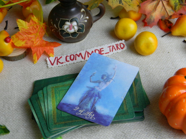 The Good Tarot (Colette Baron-Reid) — Хорошее Таро галерея 211