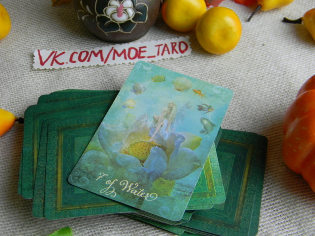 The Good Tarot (Colette Baron-Reid) — Хорошее Таро галерея 710