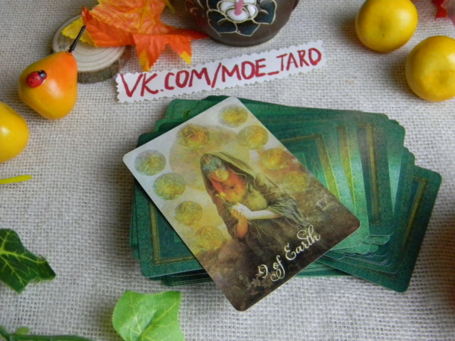 The Good Tarot (Colette Baron-Reid) — Хорошее Таро галерея 912