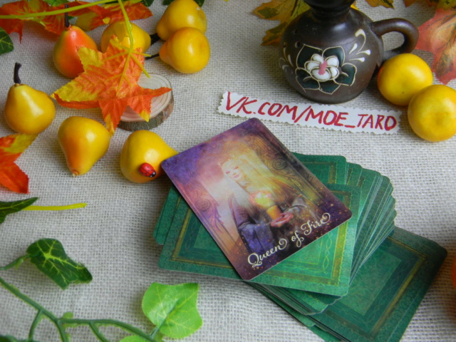 The Good Tarot (Colette Baron-Reid) — Хорошее Таро галерея A20