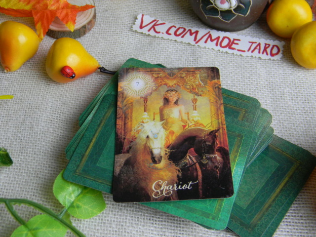 The Good Tarot (Colette Baron-Reid) — Хорошее Таро галерея Aa14
