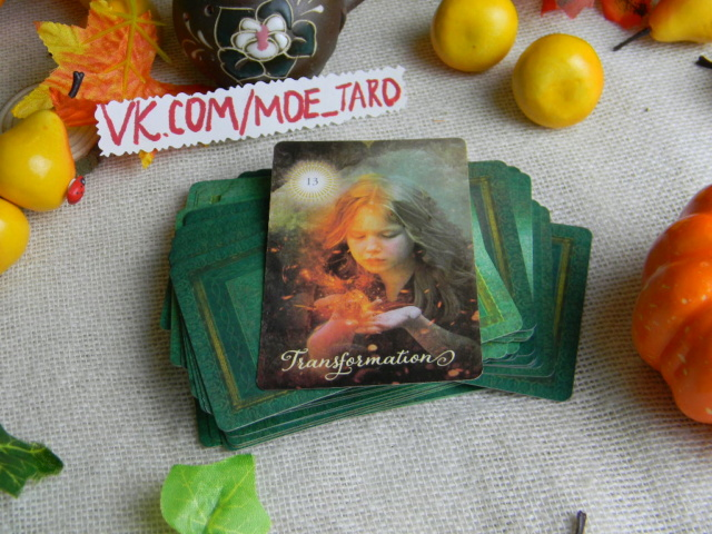 The Good Tarot (Colette Baron-Reid) — Хорошее Таро галерея Aaaaaa10
